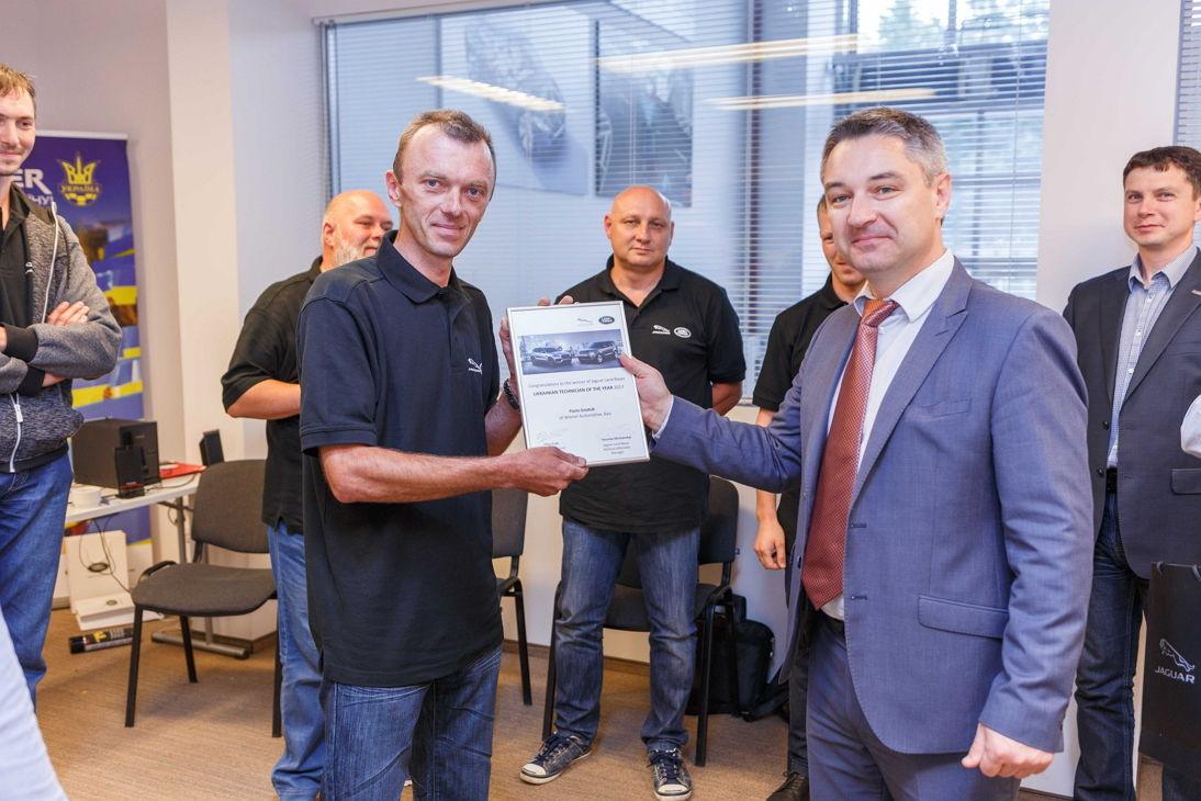 Технічний спеціаліст Land Rover Jaguar 2017 року - офіційний представник Winner в Україні