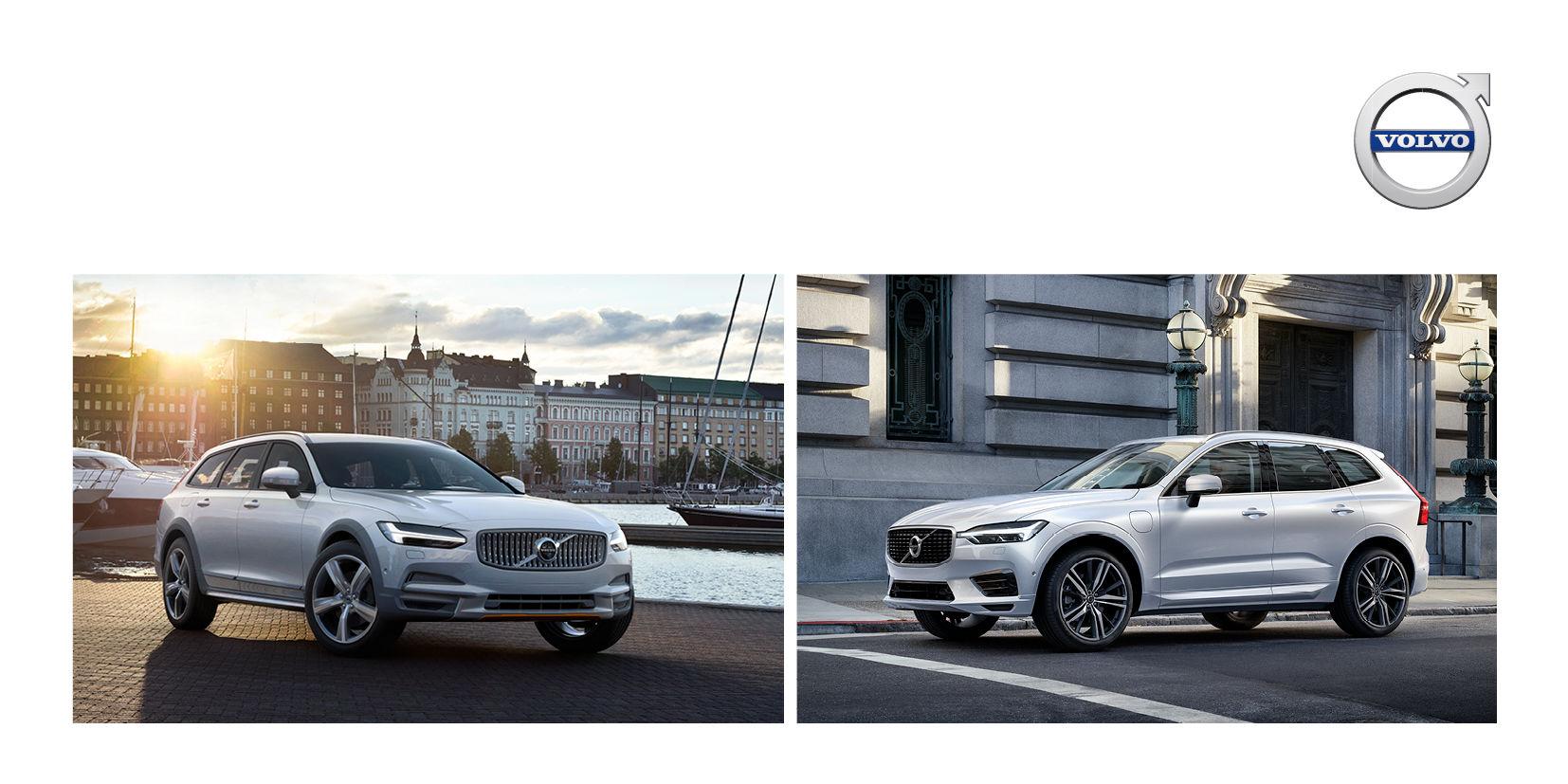 Volvo XC60 та V90 Cross Country номінанти на звання Автомобіль Року 2018 - офіційний представник Winner в Україні