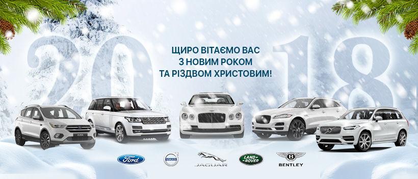 Вітаємо з наступаючими святами! - офіційний представник Winner в Україні