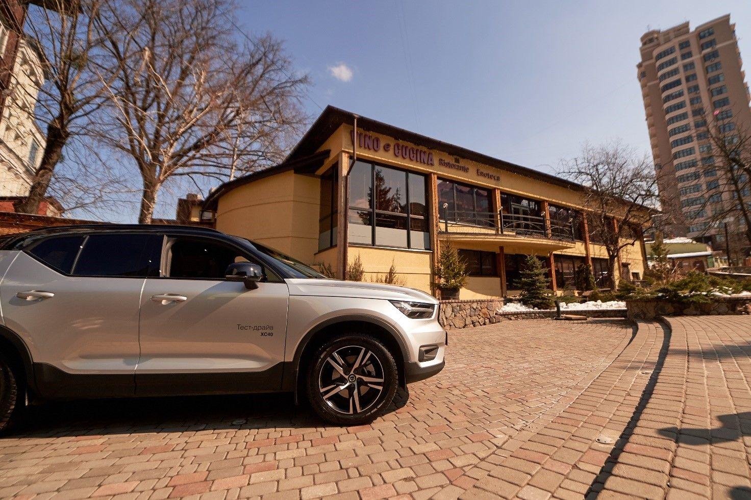 Віннер Автомотів Бранч Клуб: сімейні цінності разом з Volvo - офіційний представник Winner в Україні